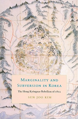 Marginality and Subversion in Korea By Kim, Sun Joo